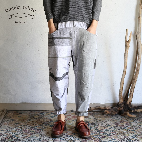 【2020SS企画展作品】tamaki niime(タマキ ニイメ) 玉木新雌 only one nica pants HOSO cotton100% NCPH_20SS_C01 オンリーワン ニカパンツ ホソ コットン100% 【送料無料】
