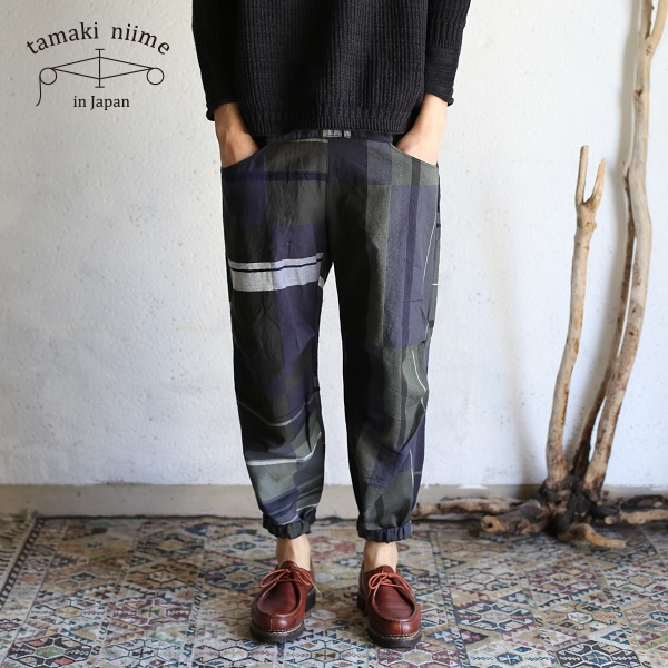 【2020SS企画展作品】tamaki niime(タマキ ニイメ) 玉木新雌 only one nica pants HOSO cotton100% NCPH_20SS_C06 オンリーワン ニカパンツ ホソ コットン100% 【送料無料】
