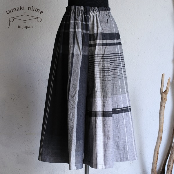 【2020SS企画展作品】tamaki niime(タマキ ニイメ) 玉木新雌 only one wide pants LONG cotton 100% WPL_C02_20SS オンリーワン ワイドパンツ ロング コットン100% 【送料無料】【tamakiniime】