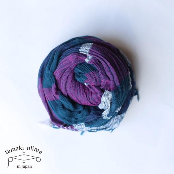 【2019SS企画展作品】tamaki niime 玉木新雌 roots shawl cotton big RSB_C11_19SS/ ルーツショール コットン 100% ビッグ【送料無料】tamakiniime