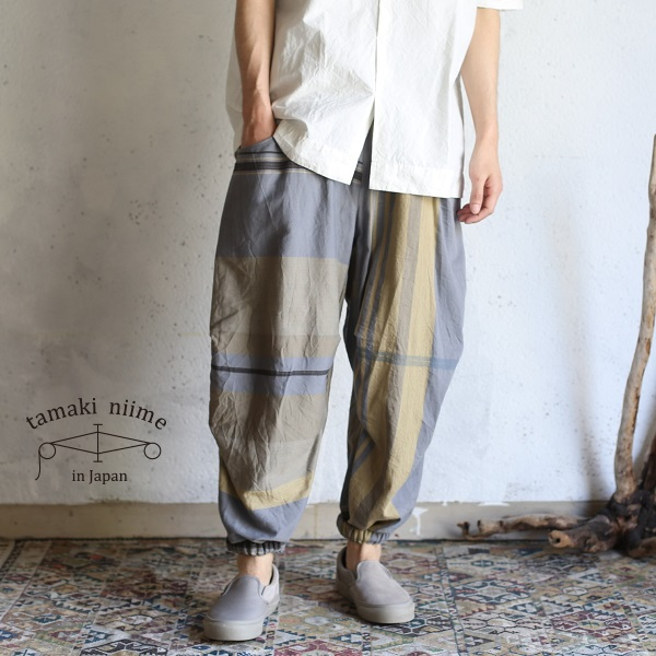 tamaki niime(タマキ ニイメ) 玉木新雌 only one nica pants FUTO cotton100% ncpf_C06 オンリーワン ニカパンツ フト コットン100% 【送料無料】 tamakiniime