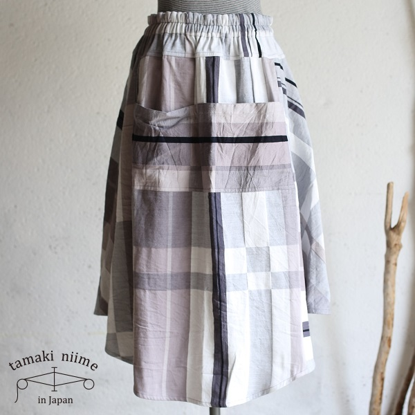 tamaki niime(タマキ ニイメ) 玉木新雌 only one chotan skirt CTN30 cotton100% オンリーワン チョタンスカート コットン100% 【送料無料】