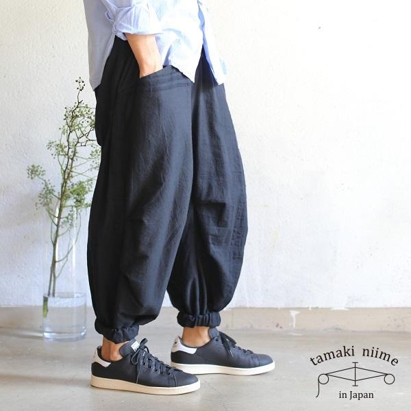 tamaki niime(タマキ ニイメ) 玉木新雌 basic wear nica pants FUTO cotton100% black ベーシックウェア ニカパンツ フト コットン100% ブラック【送料無料】 tamakiniime