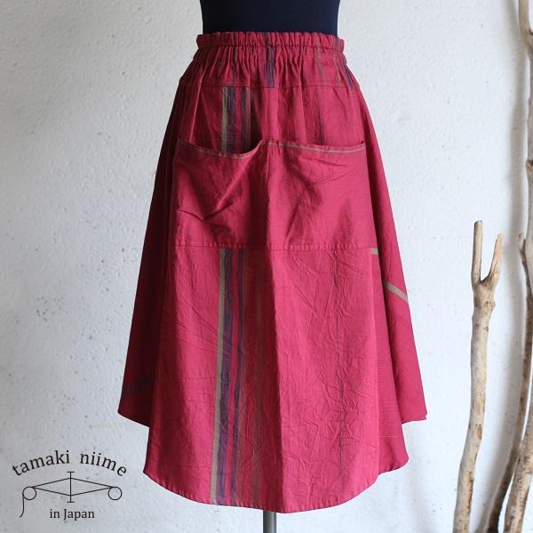 tamaki niime(タマキ ニイメ) 玉木新雌 only one chotan skirt CTN32 cotton100%  オンリーワン チョタンスカート コットン100%