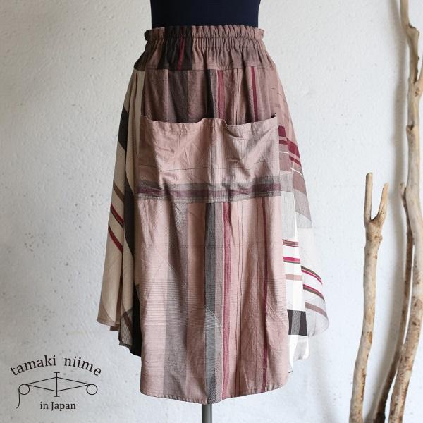 tamaki niime(タマキ ニイメ) 玉木新雌 only one chotan skirt CTN33 cotton100% オンリーワン チョタンスカート コットン100% 【送料無料】