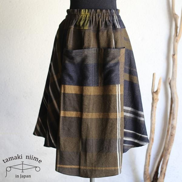 tamaki niime(タマキ ニイメ) 玉木新雌 only one chotan skirt wool CTN_W15 wool70% cotton30% オンリーワン チョタンスカート ウール 【送料無料】