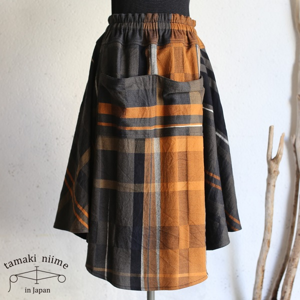tamaki niime(タマキ ニイメ) 玉木新雌 only one chotan skirt wool CTN_W16 wool70% cotton30% オンリーワン チョタンスカート ウール 【送料無料】