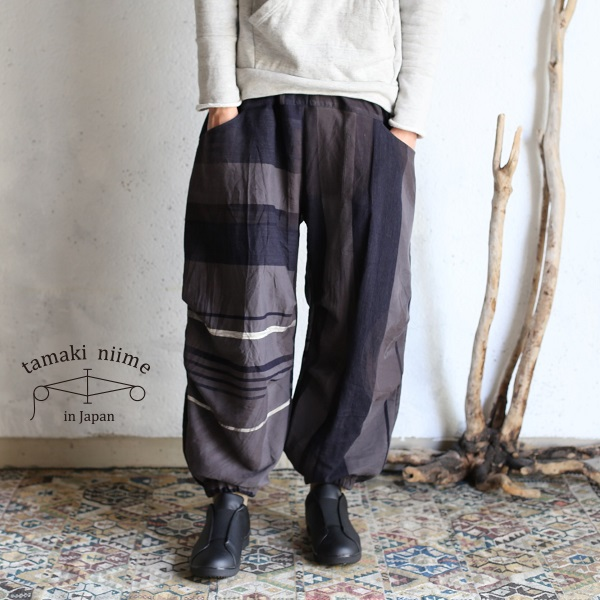 tamaki niime(タマキ ニイメ) 玉木新雌 only one nica pants FUTO cotton100% ncpf_C09 オンリーワン ニカパンツ フト コットン100% 【送料無料】 tamakiniime