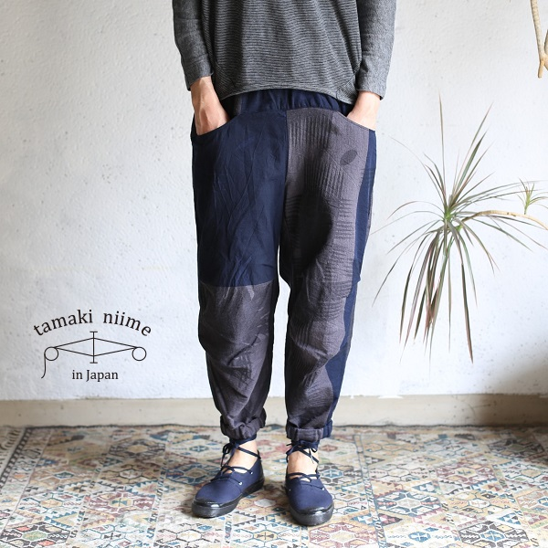 【2020SS企画展作品】tamaki niime(タマキ ニイメ) 玉木新雌 only one nica pants HOSO cotton100% NCPH_20SS_C05 オンリーワン ニカパンツ ホソ コットン100% 【送料無料】