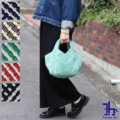 Trenta Sei(トレンタセイ)編みこみ リバーシブル トートバッグ Sサイズ全5色 9397-B