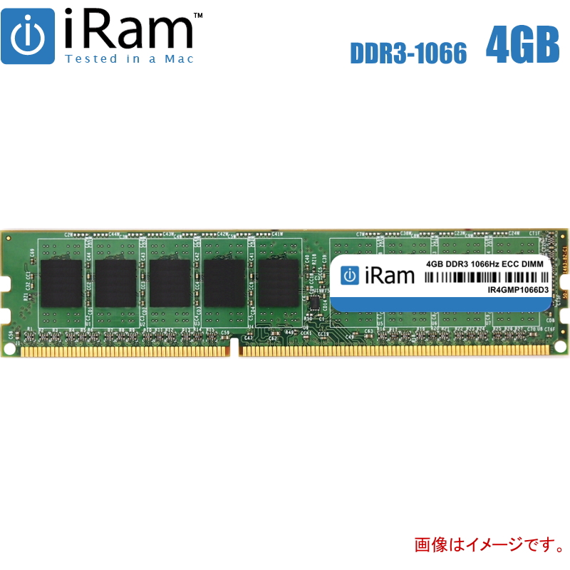 iRam Technology Mac用 ECC DIMM DDR3 1066MHz 4GB Apple専用増設メモリ