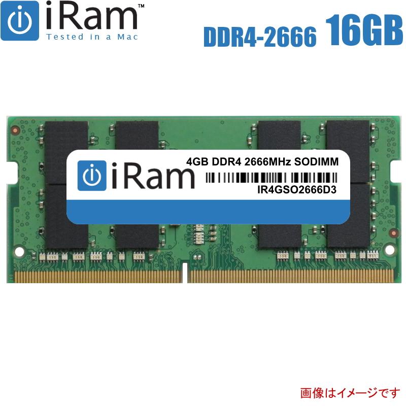 アイラム IR16GSO2666D4 [16GB DDR4-2666 260Pin SO-DIMM]iRam Technology Apple純正互換 iMac 2019 27インチモデル対応