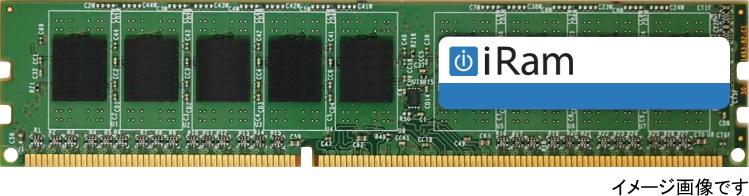 iRam Technology Mac用 ECC DIMM DDR3 1866MHz 8GB Apple専用増設メモリ for MacPro2013