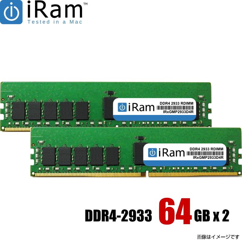 超格安価格 iRam DDR4 2933MHz ECC iRam 2933MHz LR-DIMM 128GB(64GBx2) Kit# Dual Kit# IR64GMP2933D4Rx2 アイラム, 358 Fashion Avenue:aad163e5 --- camminobenedetto.localized.me