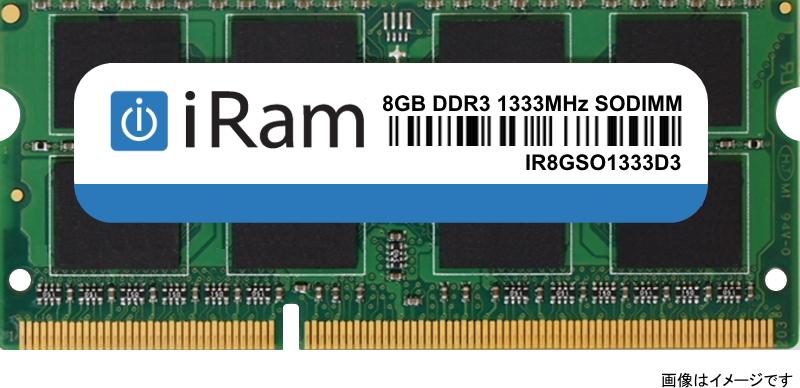 iRam Technology Mac用 SO-DIMM DDR3 1333MHz 8GB Apple専用増設メモリ