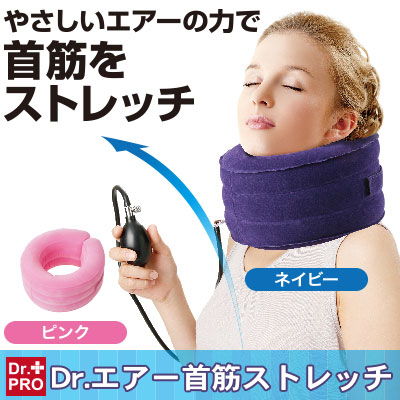 Dr  Air neck stretching my neck pain neck pain doctor ear neck pain neck  lump neck pain neck stretch neck stretch