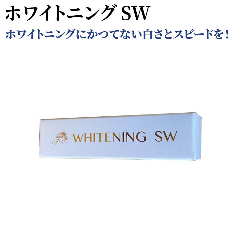 ランキング総合1位 除菌ホワイトニング溶液 WHITE 開店記念セール SW