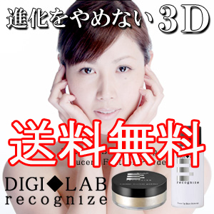 The tightening small face pore slack that a method pore makeup pore care cosmetics pore making a method small face make small face effect small face becoming the point 10 times デジラボレコギナイズシンプルスタートセット small face is outstanding