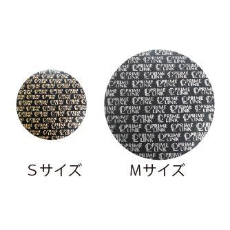 Re・aesfou<リエスファ>シリーズ天然石配合-小尻マット-Mサイズ2枚セット直径55cm文字色:ゴールド・シルバー
