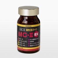 ポイント10倍!6/4 20時~6/11 2時)【送料無料】『MC-II EX(60カプセル)-3箱セット』非変性活性2型コラーゲン!(MC-2 UC-2 MC2 UC2 UCII MC-2 MC-II MC-2EX MC2EX MC 2EX)非変性2型コラーゲン60カプセル[エンチーム]