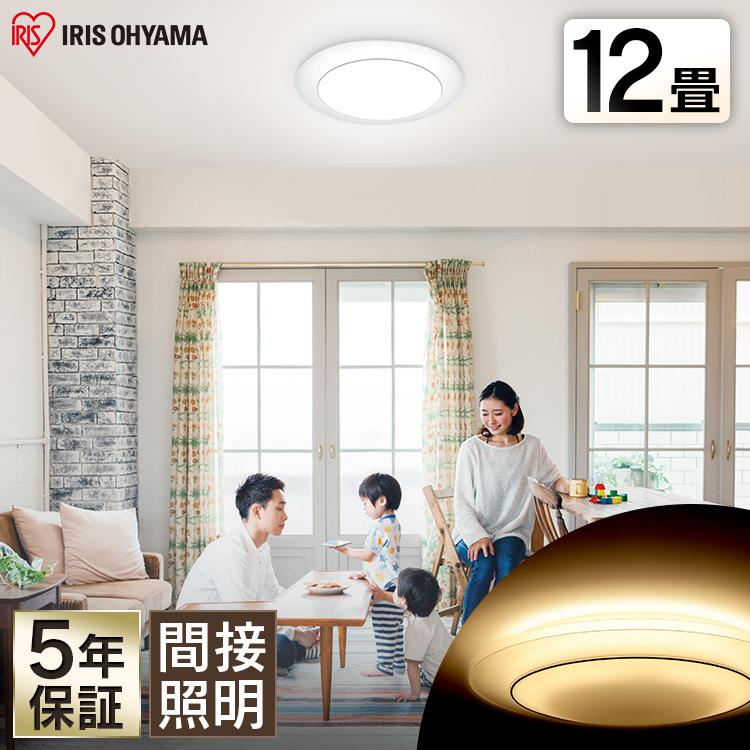 LEDシーリングライト 間接照明 12畳 調色 CL12DL-IDR 送料無料 LED シーリングライト シーリング 照明 ライト LED照明 天井照明 照明器具 メタルサーキット 調光 省エネ 節電 リビング ダイニング 寝室 アイリスオーヤマ