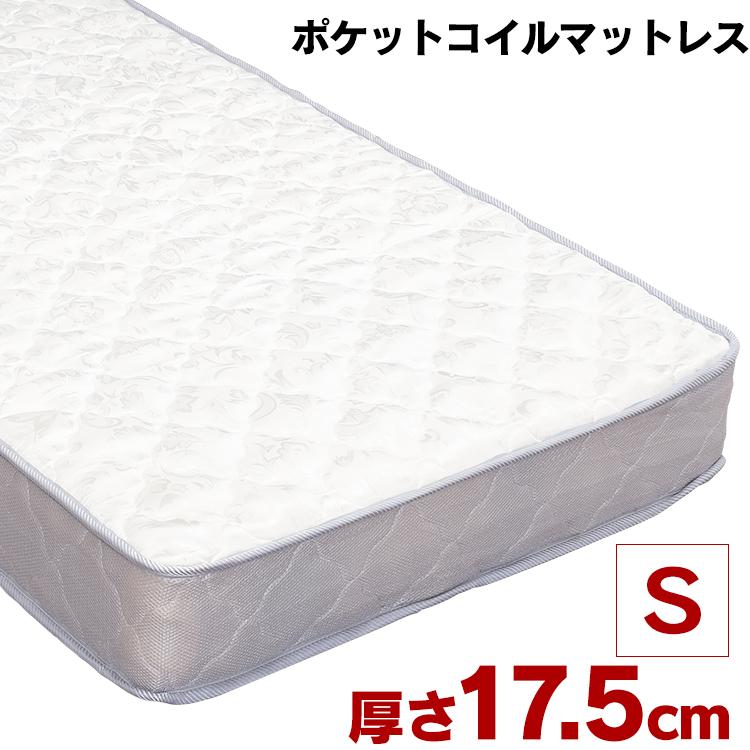 圧縮ロールポケットコイルマットレス シングル ベッド ベット ベッド用 ベッドマットレス スプリングマット ベットマット 厚さ20cm キルティング ロール式 体圧分散 圧縮 梱包 寝具