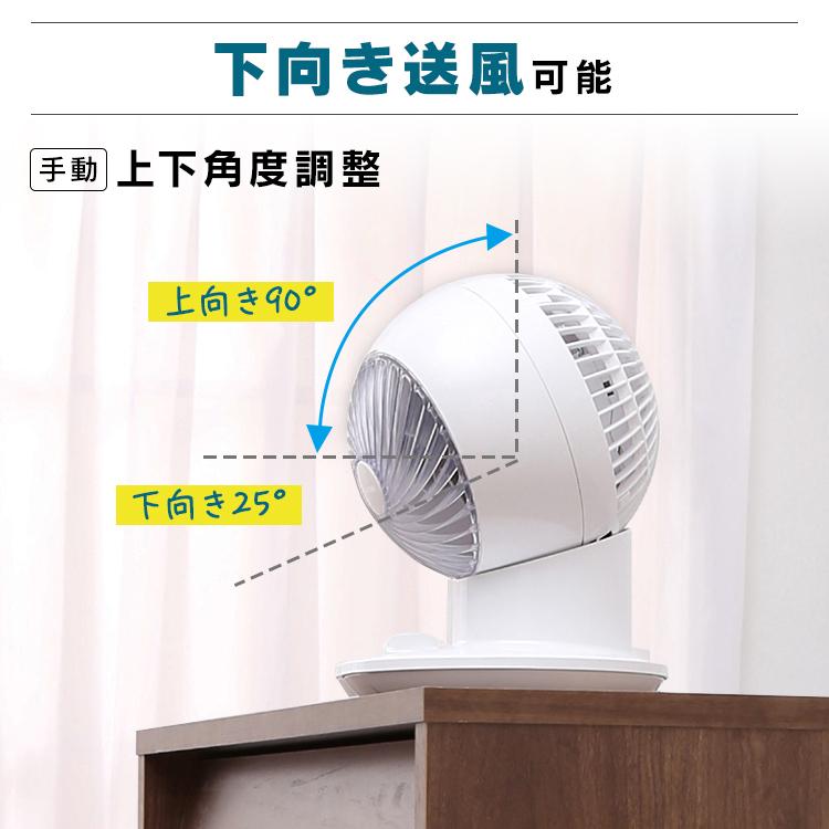 サーキュレーターアイ mini メカ式固定 ホワイト PCF-SM12N サーキュレーター ボール型 扇風機 冷房 送風 静音 省エネ 首ふり 空気循環 部屋干し涼しい 風 暖房 循環 コンパクト アイリスオーヤマ