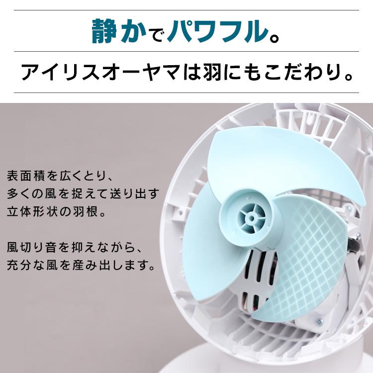 サーキュレーターアイ mini メカ式首振 PCF-SM12-W・P・LA ホワイト ピンク ブルー   サーキュレーター ボール型 左右首振り 扇風機 冷房 送風 静音 省エネ 首ふり 空気循環 部屋干し涼しい 風 暖房 循環 コンパクト アイリスオーヤマ