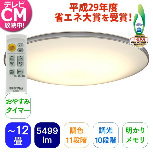 LEDシーリングライト メタルサーキットシリーズ フラットシルバーリングタイプ 12畳 CL12DL-MU アイリスオーヤマ