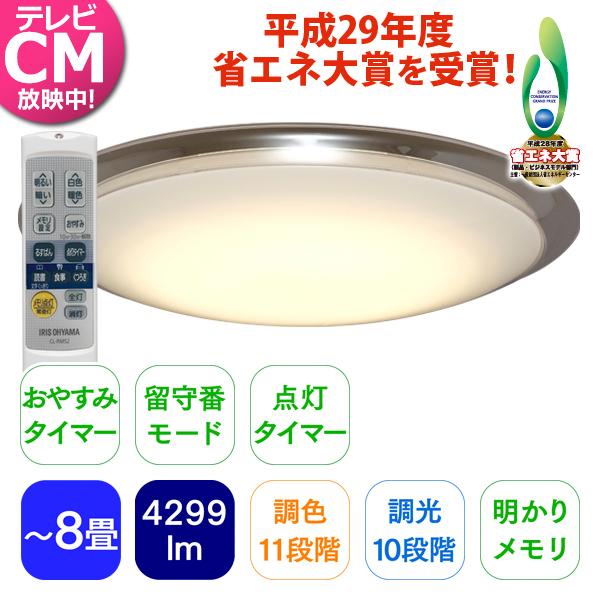 LEDシーリングライト メタルサーキットシリーズ フラットフレームタイプ 8畳CL8DL-MFU アイリスオーヤマ[iriscoupon]