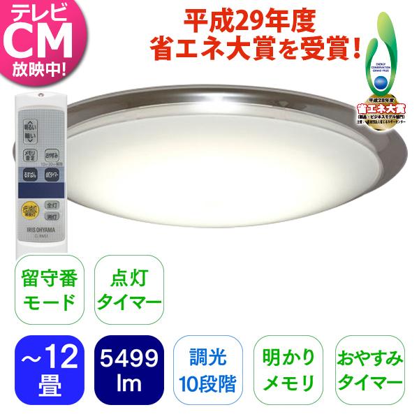 LEDシーリングライト メタルサーキットシリーズ フラットフレームタイプ 12畳CL12D-MFU アイリスオーヤマ[iriscoupon]