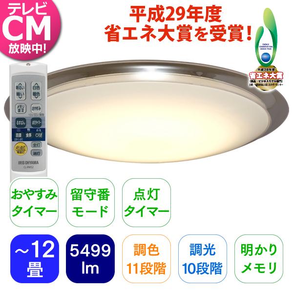 LEDシーリングライト メタルサーキットシリーズ フラットフレームタイプ 12畳CL12DL-MFU アイリスオーヤマ[cpir]
