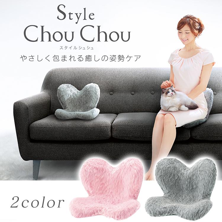 Style ChouChou BS-SC2239F-P MTG