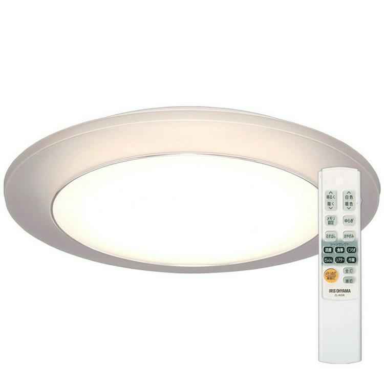 【2個セット】LEDシーリングライト 間接照明 12畳 調色 CL12DL-IDR 送料無料 LED シーリングライト シーリング 照明 ライト LED照明 天井照明 照明器具 メタルサーキット 調光 省エネ 節電 リビング ダイニング 寝室 アイリスオーヤマ