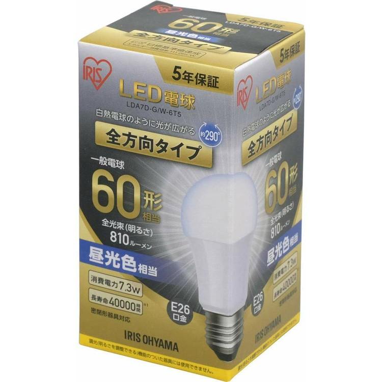 LED電球 E26 全方向 60形相当 昼光色 LDA7D-G/W-6T5 アイリスオーヤマ ×10個