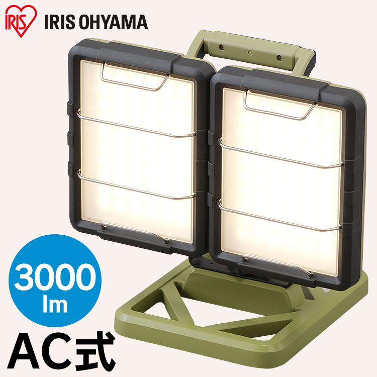 LEDベースライトAC式3000lm LLT-3000BA 送料無料 ライト らいと raito 灯り 灯 あかり 光 置き型 置 LED アイリスオーヤマ