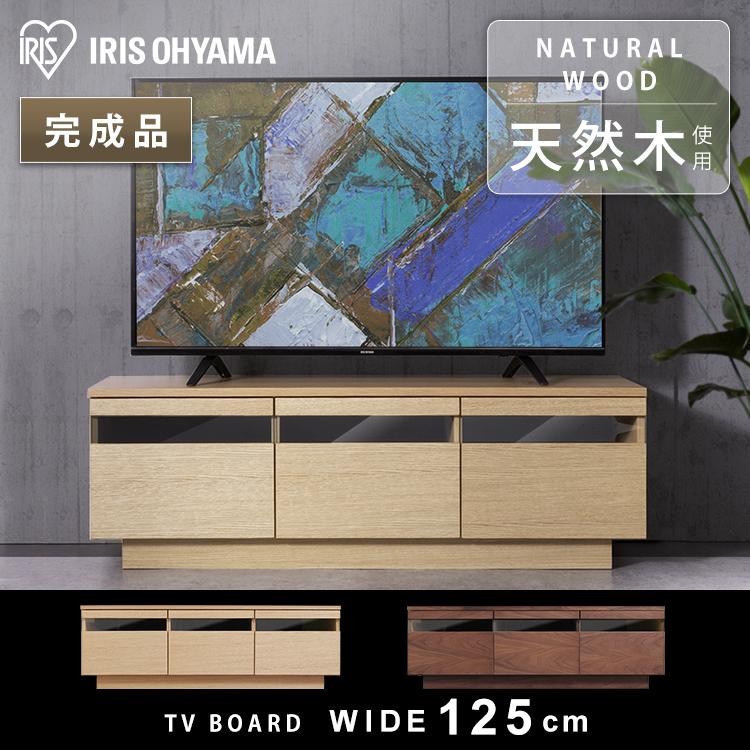 テレビ台 テレビボード TVボード TV台 ボックステレビ台 アッパータイプ BTS-GD125U-WN ウォールナット 送料無料 テレビボード TV台 棚 ローボード AVボード 完成品 おしゃれ アイリスオーヤマ