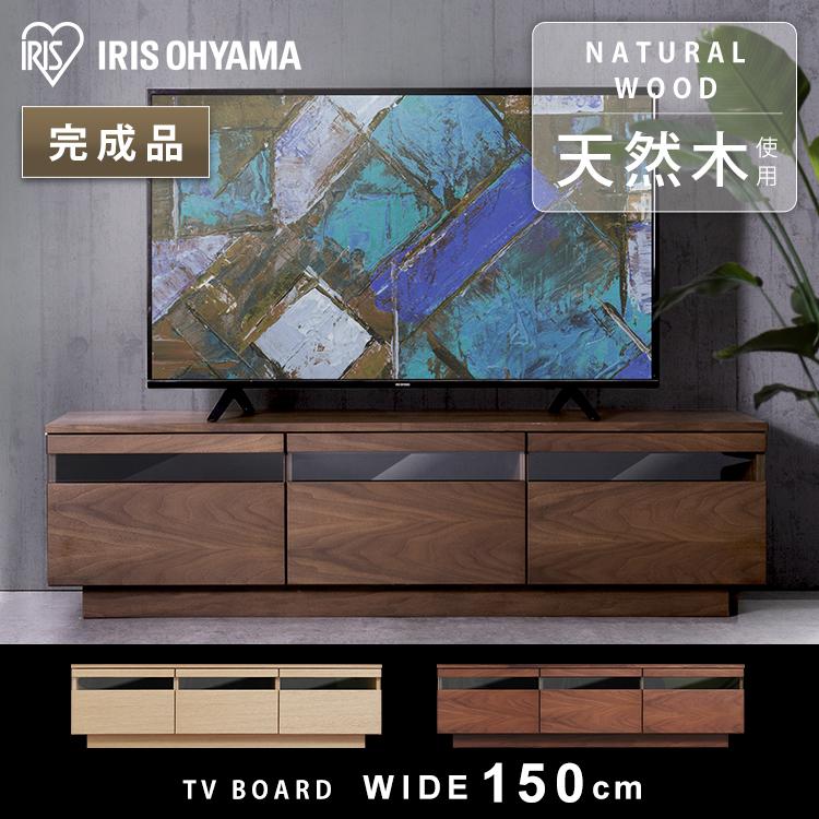 ボックステレビ台 アッパータイプ BTS-GD150U-WN ウォールナット 送料無料 テレビボード TV台 棚 ローボード AVボード 完成品 おしゃれ アイリスオーヤマ