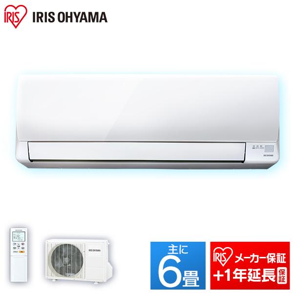 エアコン 6畳 暖房 冷房 ルームエアコン 2.2kW(スタンダードシリーズ) IRA-2202A クーラー 除湿 アイリスオーヤマ[公式ショップ限定保証]