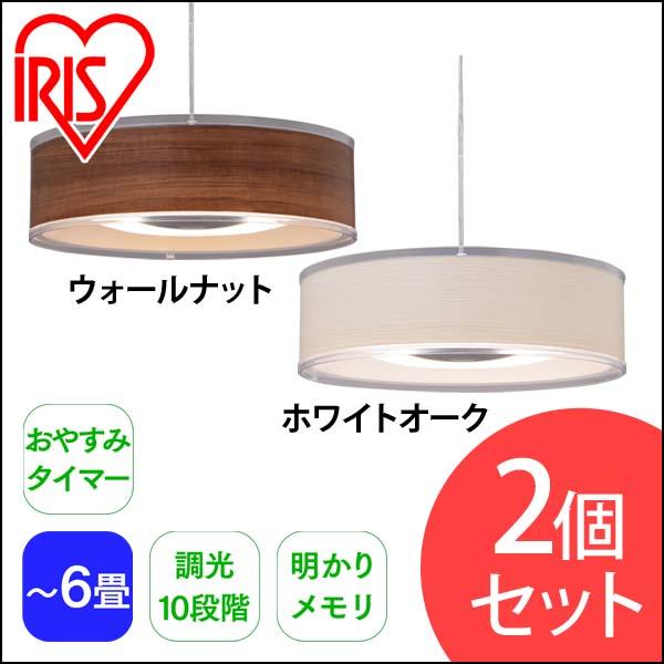 【2個セット】デザインペンダントライト メタルサーキットシリーズ 浅型 6畳 調光 PLM6D-ADWN・O ウォールナット ホワイトオーク LEDペンダントライト メタルサーキット LEDシーリングライト LEDライト シーリングライト LED照明 LED 照明