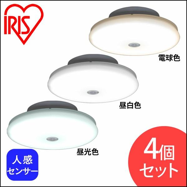 【4個セット】小型シーリングライト 薄形 1200lm 人感センサー付 SCL12LMS-UU 電球色 SCL12NMS-UU 昼白色 SCL12DMS-UU 昼光色 送料無料 LED シーリング シーリングライト LED照明 照明 ライト 人感センサー 工事不要 節電 省エネ 小型 薄型