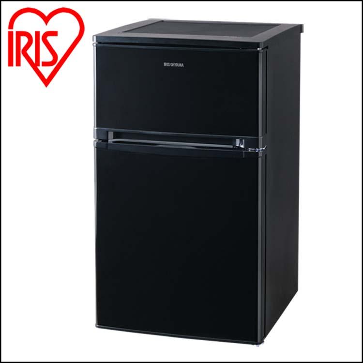 ノンフロン冷凍冷蔵庫 2ドア 81L ブラック NRSD-8A-B 送料無料 冷蔵庫 れいぞうこ 料理 調理 一人暮らし 独り暮らし 1人暮らし 家電 食糧 冷蔵 保存 食糧 白物 単身 れいぞう コンパクト キッチン 台所 寝室 リビング アイリスオーヤマ[kpon]