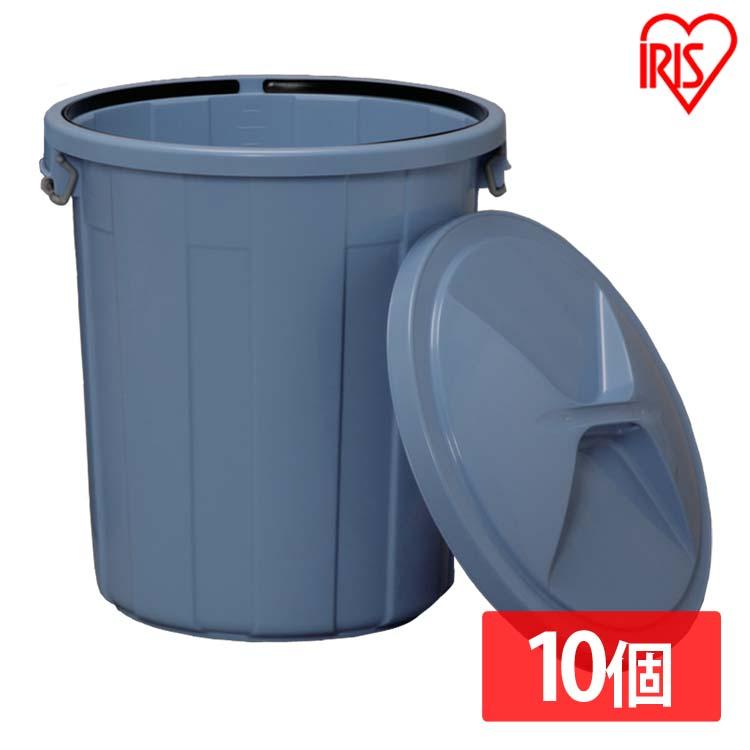 【10個セット】丸型ペール PM-120・PMC-120 ブルー 送料無料 ゴミ箱 ごみ箱 ダストボックス オシャレ 分別 屋外 業務用バケツ ペール アイリスオーヤマ