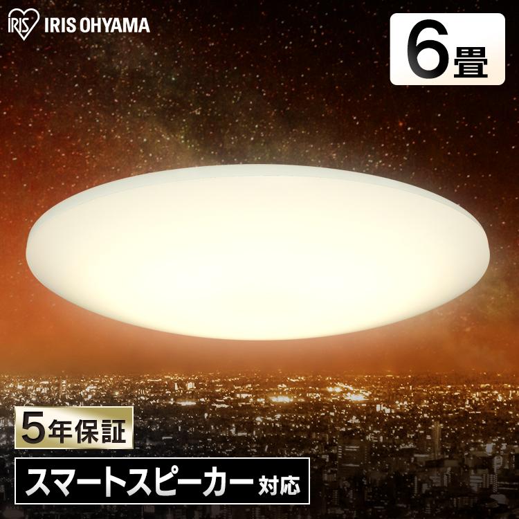 LEDシーリングライト 6.0 薄型タイプ 6畳 調色 AIスピーカーRMS CL6DL-6.0HAIT メタルサーキット 明かり 灯り リビング ダイニング 寝室 照明 照明器具 ライト 省エネ 節電 AmazonEcho 調光