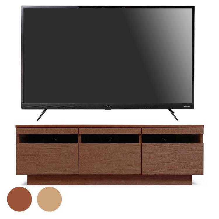 4Kテレビ 43型 音声操作 テレビ台完成品 BTS-GD125U 送料無料 テレビ テレビ台 セット TV 4K 音声操作 43型 完成品 ガラス アイリスオーヤマ
