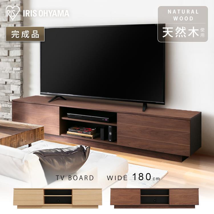 ボックステレビ台 アッパータイプ BTS-SD180U-WN ウォールナット 送料無料 テレビボード TV台 棚 ローボード AVボード 完成品 おしゃれ アイリスオーヤマ