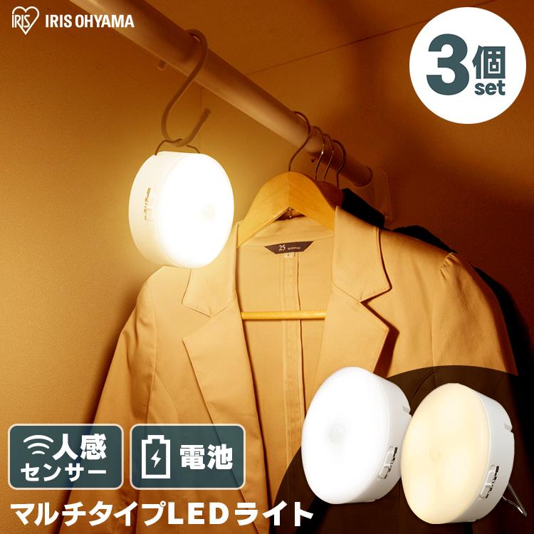 受注生産品 灯り LEDライト 人感ライト 電池式 激安 激安特価 送料無料 節電 おすすめ アイリスオーヤマ 乾電池式LEDセンサーライト BSL40M 電球色 3個セット 昼白色 マルチタイプ