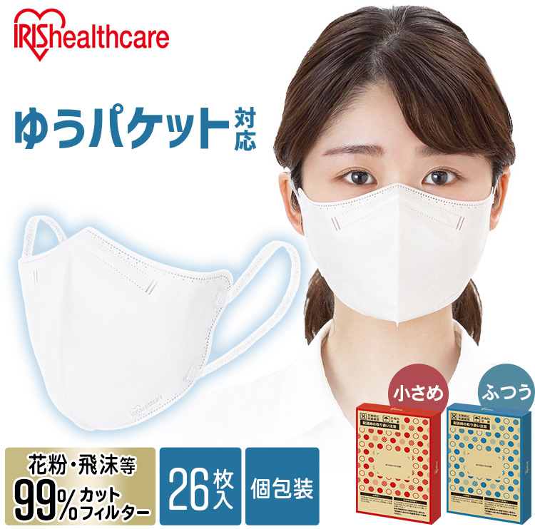 DAILY FIT MASK