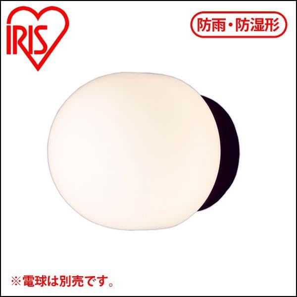 玄関照明 屋外 LEDライト LEDブラケット 400lm 丸型 PEG-E17B ブラック アイリスオーヤマ[iriscoupon]