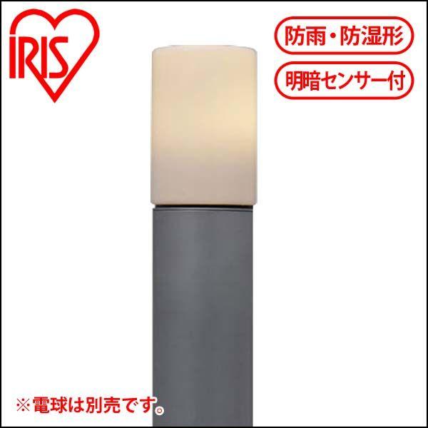 ガーデンライト 屋外 LED庭園灯 明暗センサー付き 60cm TEE6-E26SIS シルバー アイリスオーヤマ 庭 照明